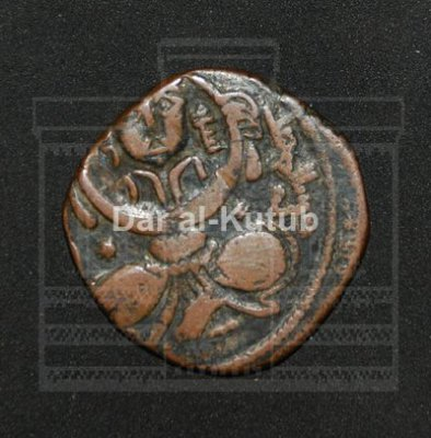 MOVEMENT! ANOTHER DA VINCI COIN FOUND? A NEW TIME FRAME?