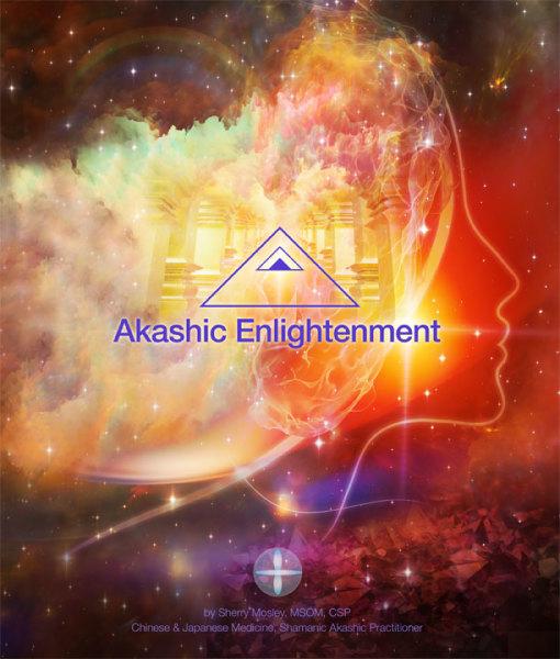 Sherry Mosley, MSOM, Chinese Medicine, Shamanic Practitioner, Akashic Practitioner: learn to shamanic journey