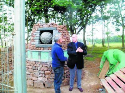 MP Kerevan finds out about site's 'great importance