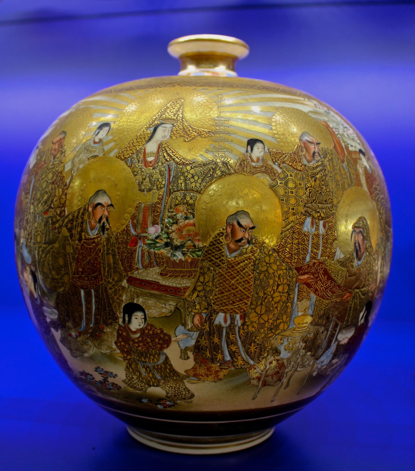 Stunning Satsuma Vase circe 1880