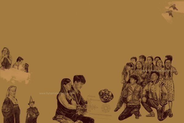 Shanghai Culture Square Illustration