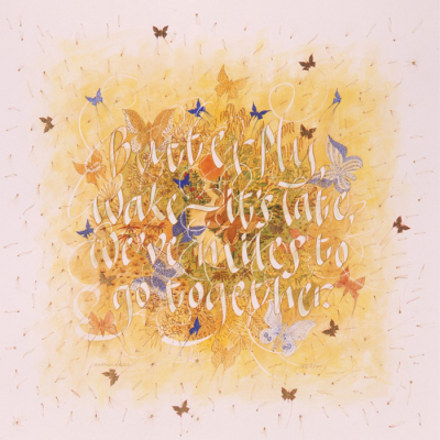 Watercolour, gouache and carat gold leaf, watercolour paper, nature, haiku, chinese.