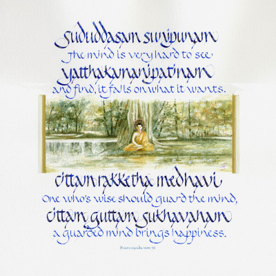 Watercolor, gouache, carat gold leaf, watercolour paper, manuscript, prayer, nature, landscape.
