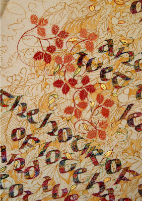 Acrylic, gouache, carat gold leaf, calico, poem, leaves, WB Yeats, drawing.