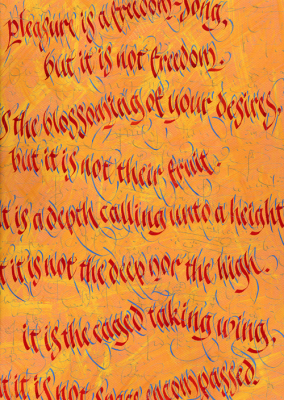 Gouache, carat gold leaf, tinted paper, poetry, calligraphy