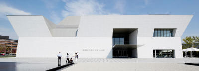 Journey to Istanbul at the Aga Khan Museum's World Premiere Exhibition