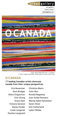 O CANADA Group Show on until Saturday July 29/gallery open tonight Thursday July 20