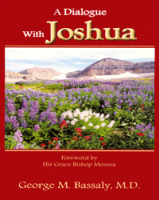 """A Dialogue with Joshua"" is the second book in the series of ""Dialogues.""  It recounts the life and times of the great leader and man of God, Joshua the son of Num, the disciple of Moses."