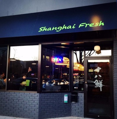 Shanghai Fresh Cambridge