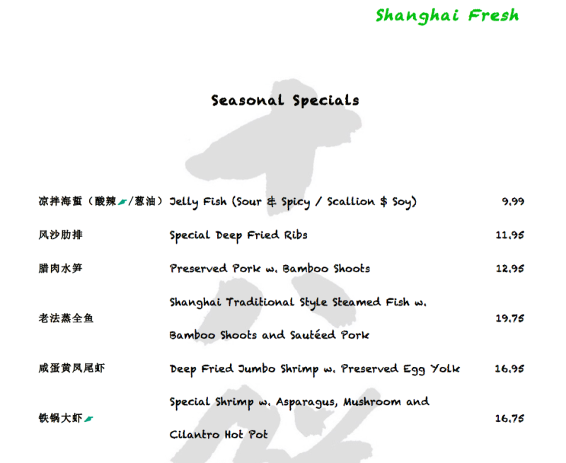 Shanghai Fresh Cambridge Menu