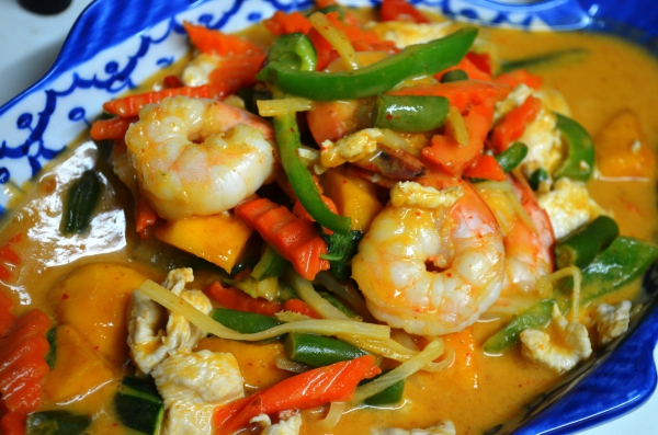 Mango Curry (Seasonal)