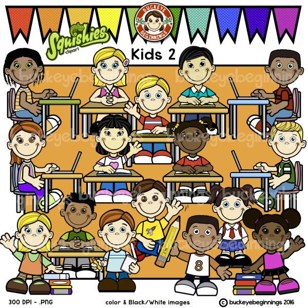 Kids Clip Art Bundle 2 - School... Adorable Squishies