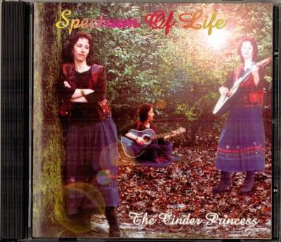 Cinder Princess Rare UK Female Folk Vashti Bunyan
