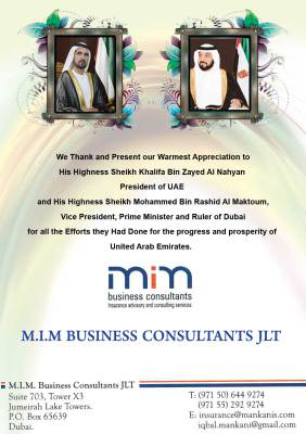 MIMBC advertisement in the Dubai Chamber of Commerce directory