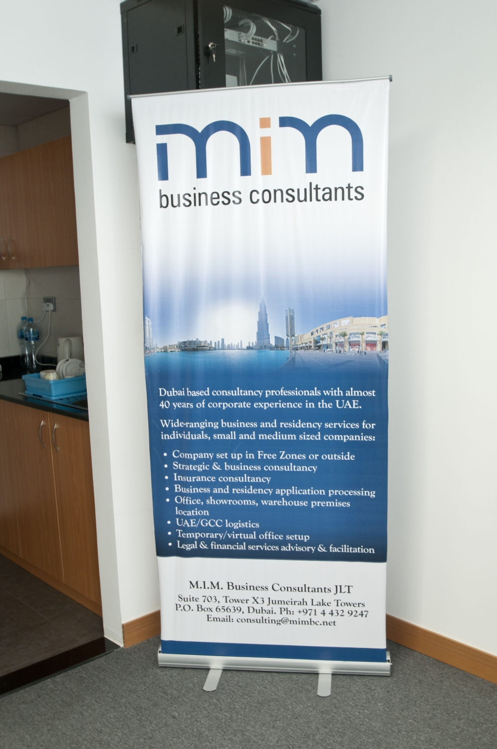 MIMBC participation at a business networking event