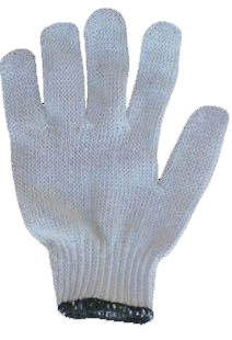 Plain Cotton Gloves