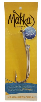"Makka Spoon 5"" Carded"