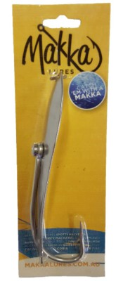 "Makka Spoon 6"" Carded"