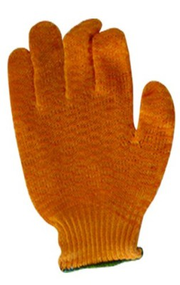 Yellow Plasticised Cotton Glove