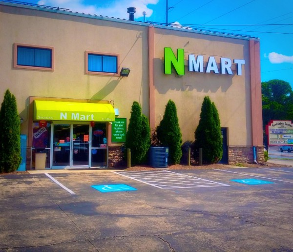 N MART, CENTREVILLE, VA, EPIC LED, CHANNEL LETTERS, CHANNEL LETTER SIGN, ELECTRIC SIGN, ELECTRIC SIGNS, ELECTRIC SIGN SERVICE, SIGN INSTALLATION