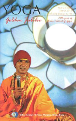 Swami Niranjanananda Saraswati