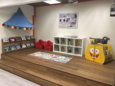 Children's Library
