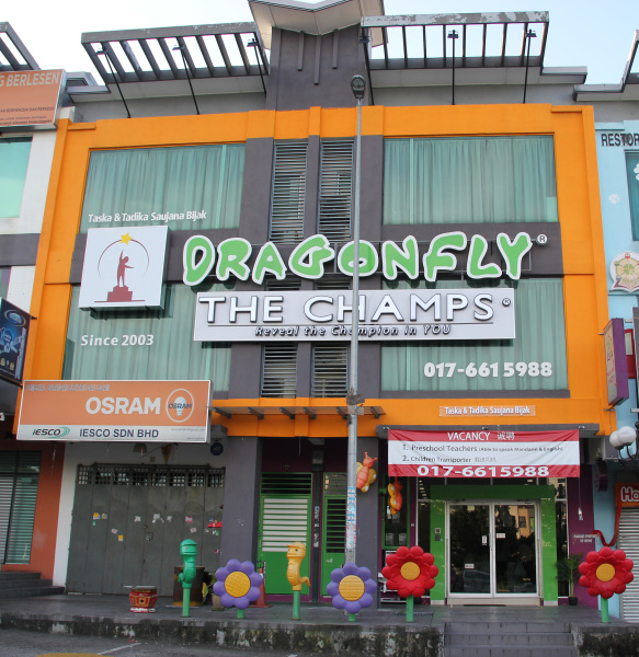 Dragonfly The Champs MAHKOTA CHERAS,KAJANG