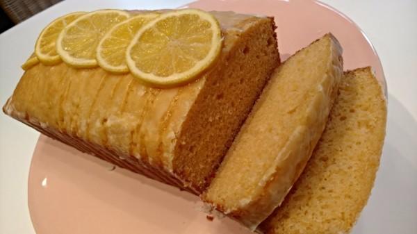 This Lemon Takes The Cake