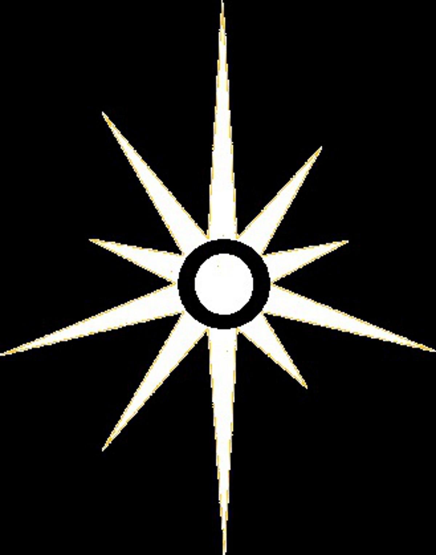 ALPHAMAX MUSIC logo