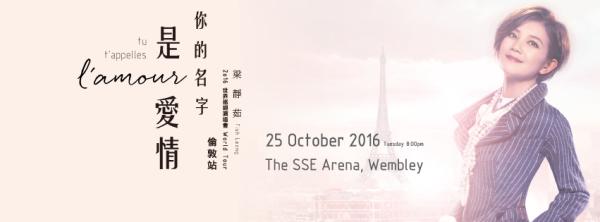 Fish Leong tu t'appelles l'amour 2016 World Tour London