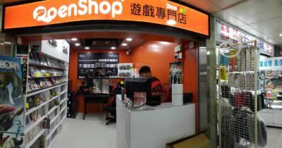 【電競號外】 2000FUN第8間分店正式開業