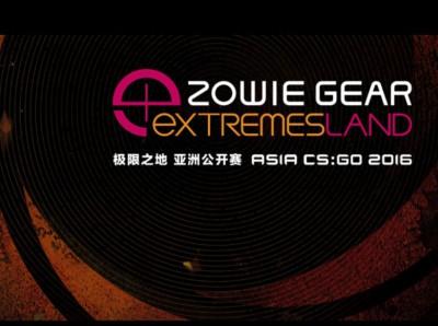 極限之地ZOWIE CS:GO亞洲公開賽開始報名