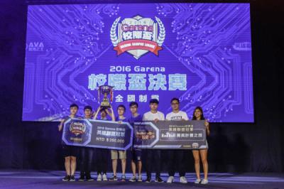 【校際盃】為港爭光 IVE香港專業教育學院奪得2016 Garena校際盃《英雄聯盟》冠軍