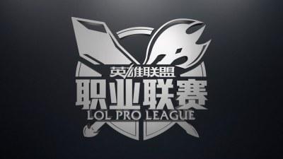 【S6 世界賽】各大賽區出線隊伍介紹-LPL 賽區