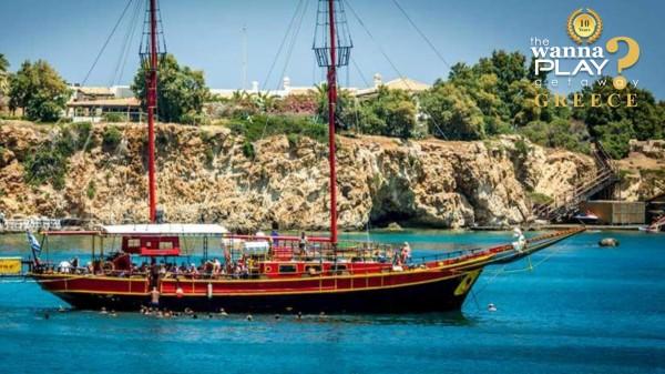 Pirates of the Mediterranean ($97 - Crete)
