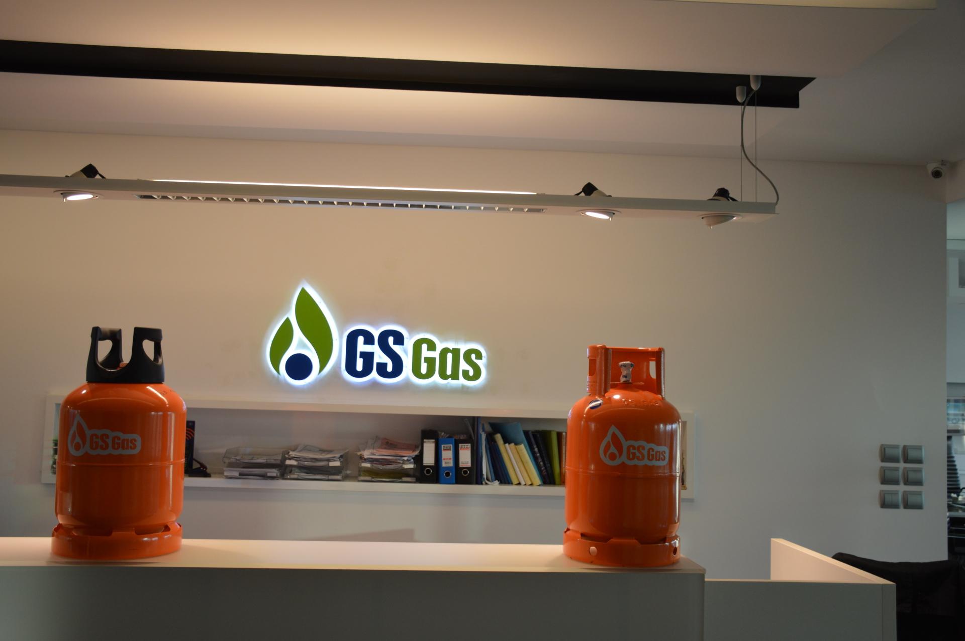 ΤΗΛΕΦΩΝΟ GS GAS