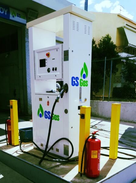 GS Gas Autogas Υγραεριοκίνηση