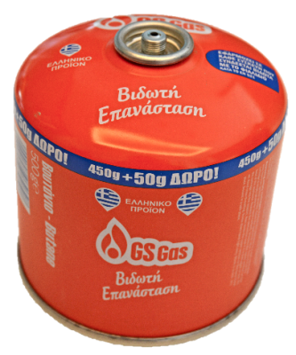 GS Gas cartridge 500g