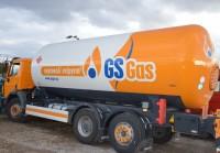 GS Gas Χύμα υγραέριο Πανελλαδική κάλυψη