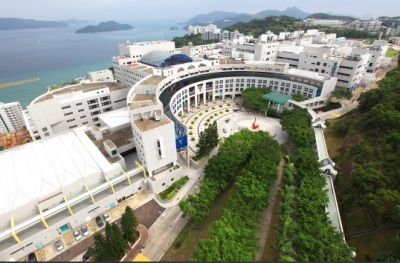Discover HKUST