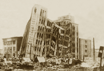 Department Store After 1948 Fukui Earthquake -  Even Today, Many Buildings Remain Unprotected