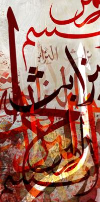 UAEPBR001   (80 x 160)                                                                                                                                                                                                                              Price: AED 1180