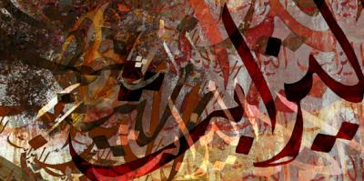UAEPBR002   (140 x 80)                                                                                                                                                                                                                              Price: AED 1040