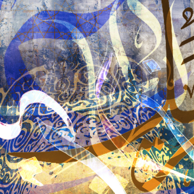 UAEPBR003   (80 x 80)                                                                                                                                                                                                                              Price: AED 590