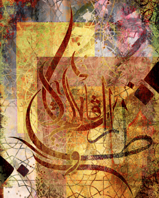 UAEPBR003   (80 x 100)                                                                                                                                                                                                                              Price: AED 740