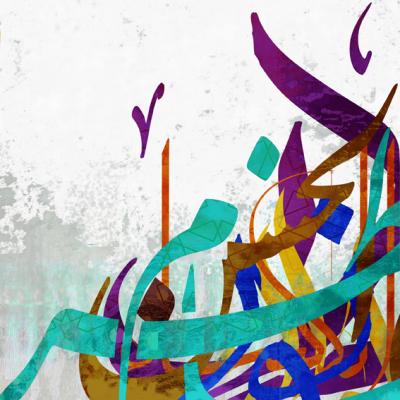 UAEKMA003   (80 x 80)                                                                                                                                                                                                                              Price: AED 590