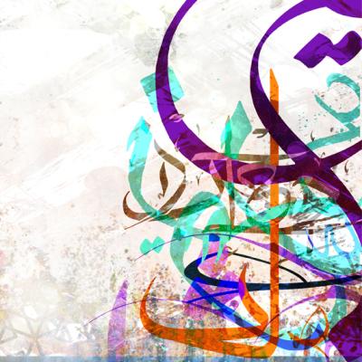 UAEKMA004   (80 x 80)                                                                                                                                                                                                                              Price: AED 590