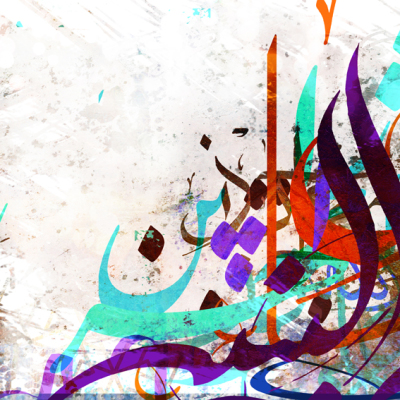 UAEKMA005   (80 x 80)                                                                                                                                                                                                                              Price: AED 590