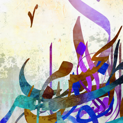 UAEKMA007   (80 x 80)                                                                                                                                                                                                                              Price: AED 590