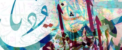 UAEKMA009   (120 x 80)                                                                                                                                                                                                                              Price: AED 590